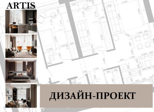 primer-design-project-foto