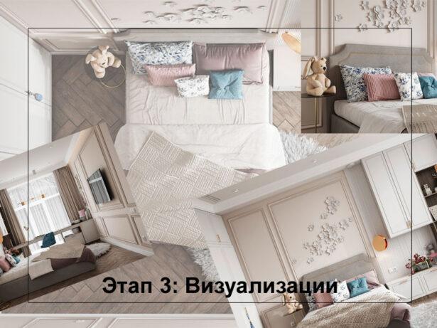 foto-design-project-etapi-3