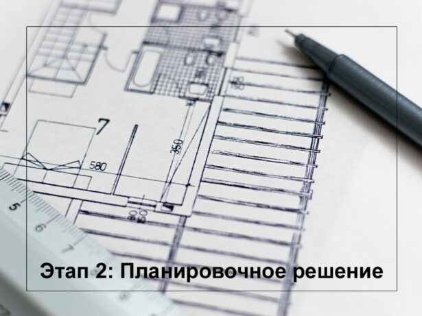 foto-design-project-etapi-2