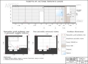 primer-design-project-foto-25