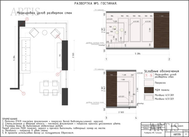 primer-design-project-foto-30
