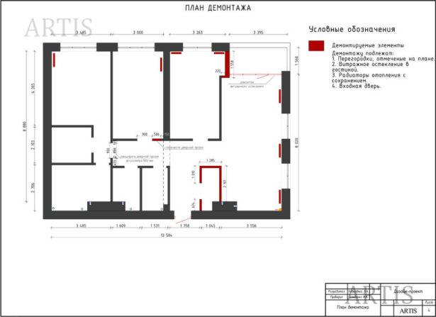 primer-design-project-foto-12
