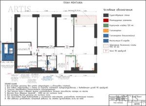 primer-design-project-foto-13